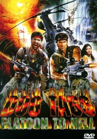 Солдатские бирки (1988)