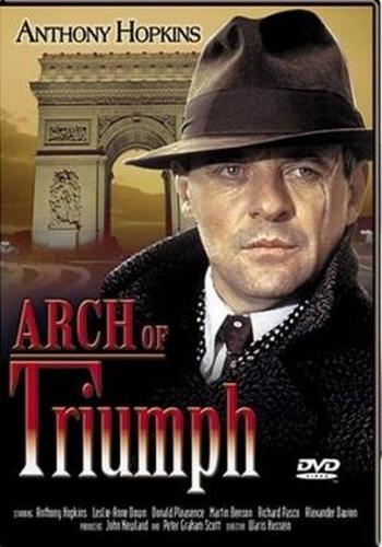 Триумфальная арка (1984)